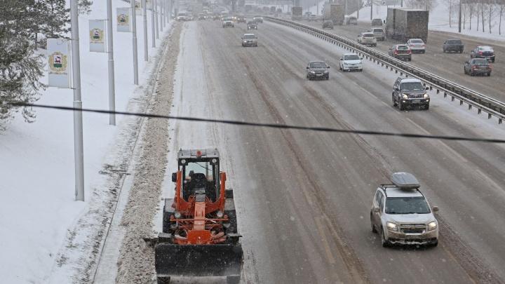 Во власти циклонов: в Башкирии ухудшится погода
