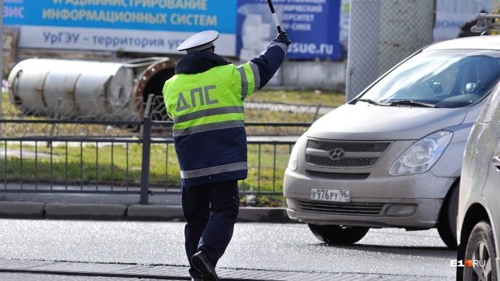 Всё в бюджет: в России для автомобилистов хотят ввести новый штраф