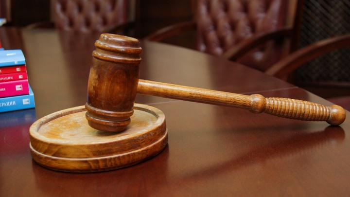 Учли явку с повинной: топ-менеджера Юго-Западного Сбербанка осудили за хищение шести миллионов