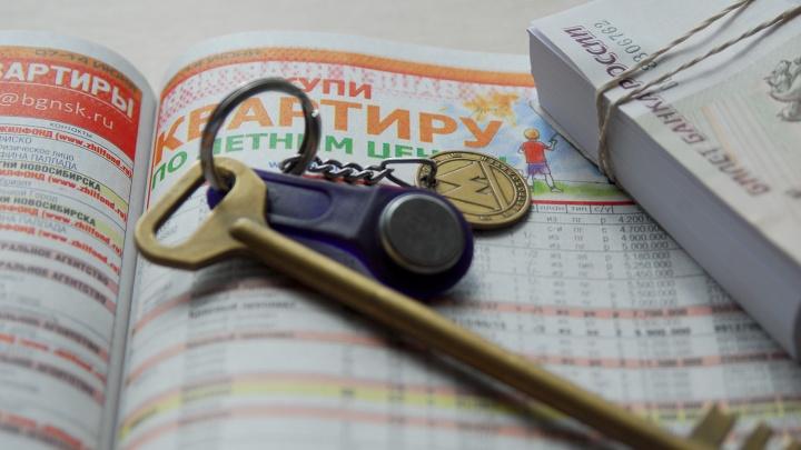 Денег нет: большую часть новосибирских семей признали неспособными взять ипотеку