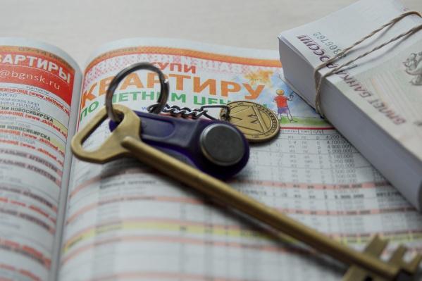 Новосибирск опередил в рейтинге Москву и Севастополь, но уступил Омску, Красноярску и северным регионам