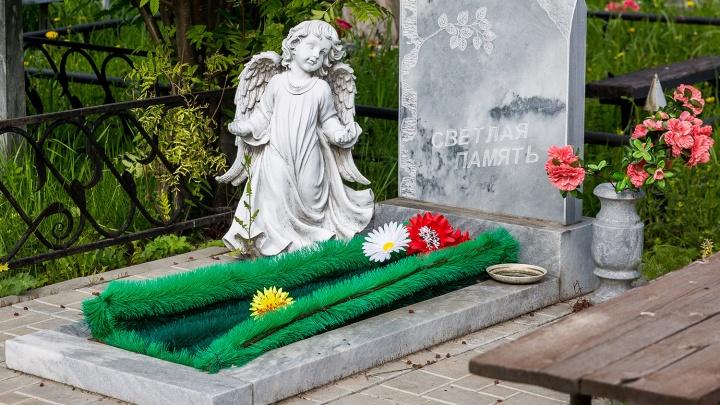 Дорого умирать: власти подняли тарифы на похоронные услуги