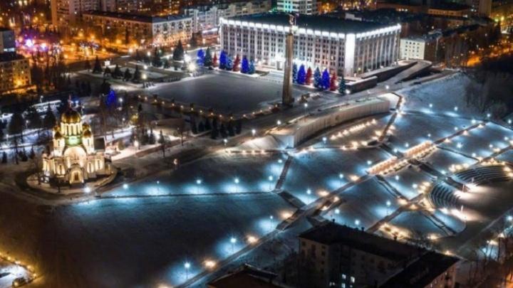 С днем основания! Самарской области исполнилось 168 лет