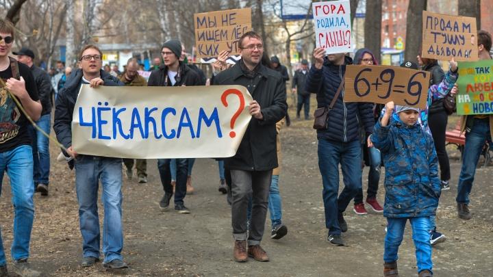 «Осьминог головного мозга»: фоторепортаж с самого абсурдного первомайского шествия в Екатеринбурге