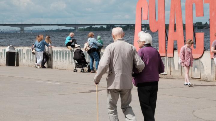В Прикамье у работающих пенсионеров с 1 августа повысят пенсии