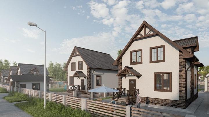Дом по цене квартиры: в новом поселке продают коттеджи от 15 933 рублей в месяц