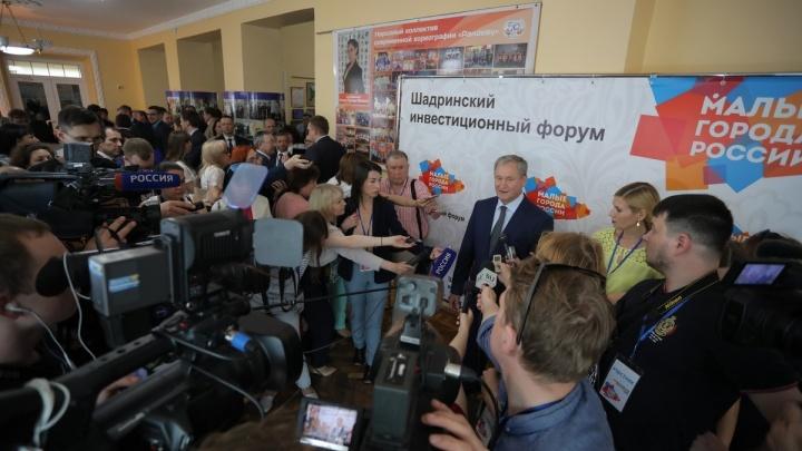 До 50 лет и с высшим образованием: губернатор дал старт конкурсу «Лидеры Зауралья»