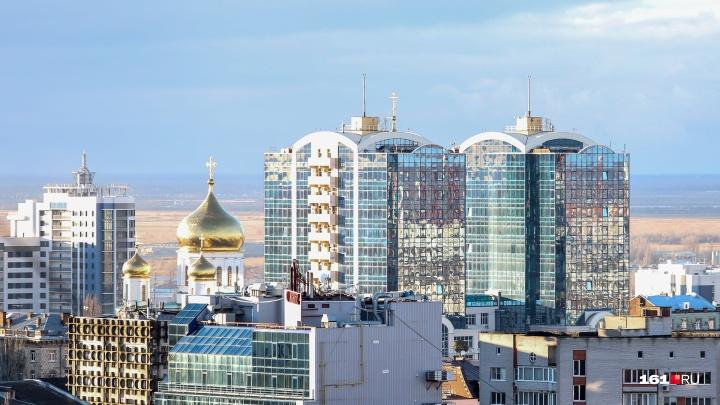 Ростов стал одним из самых дорогих для проживания городов мира