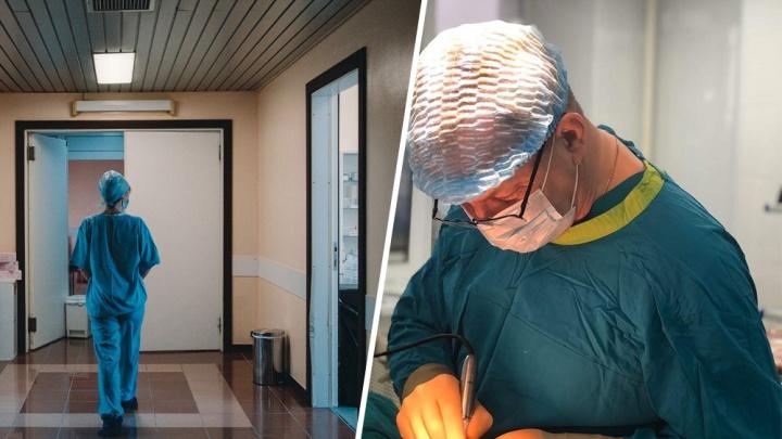Тюменские врачи помогли 9-летней девочке с редкой онкопатологией, удалив опухоль размером с яблоко