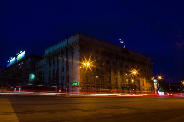 В Новосибирске с 20:30 до 21:30 погасили свет на зданиях правительства, мэрии и некоторых других домах<br><br>