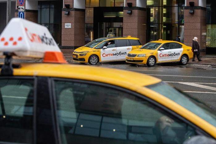 такси Ситимобил