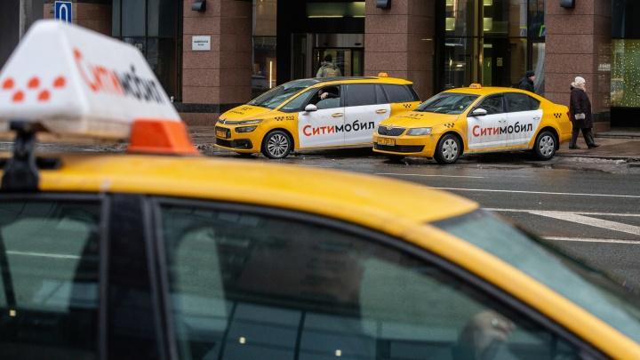 Будет ценовая война: в Екатеринбург заходит главный конкурент «Яндекс.Такси»