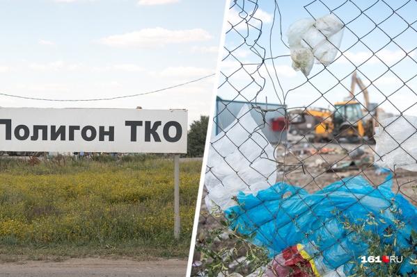 Жительница поселка выразила недовольство работой регионального оператора