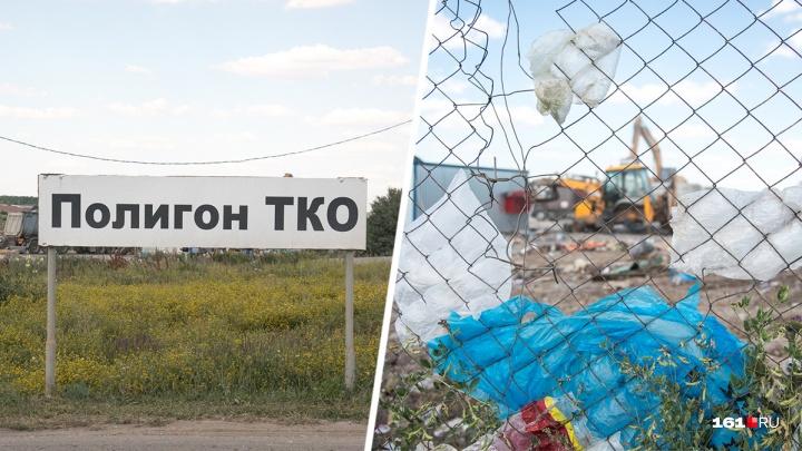Тонет ли в мусоре Покровское: 161.RU выяснил, что происходит с отходами в Неклиновском районе