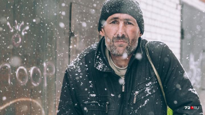 В Тюмень идет непогода — сильный ветер, мокрый снег и снежные накаты