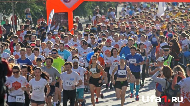 Перекроют центр города: в Уфе пройдет международный марафон