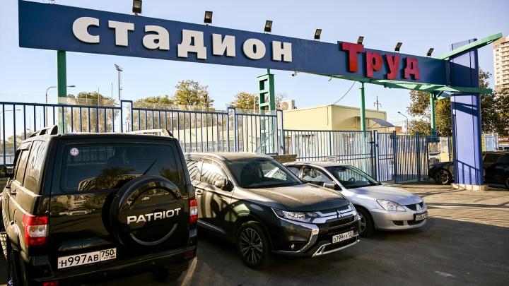 Ростовский стадион «Труд» переименуют