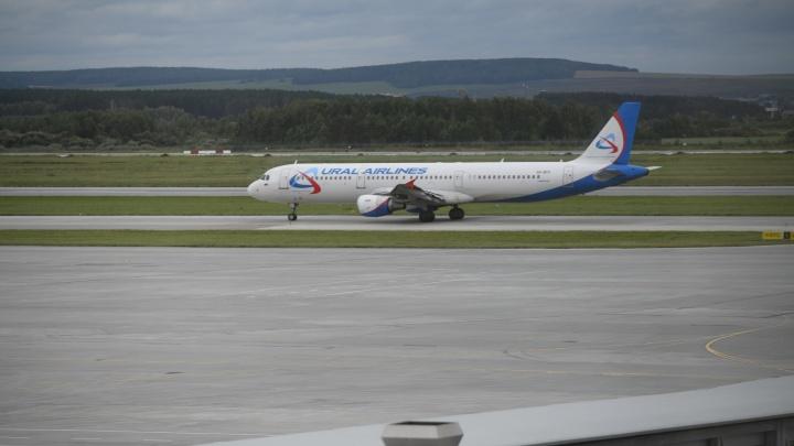 Экстренно приземлившийся в аэропорту Кольцово борт «Уральских авиалиний» вылетел в Худжанд