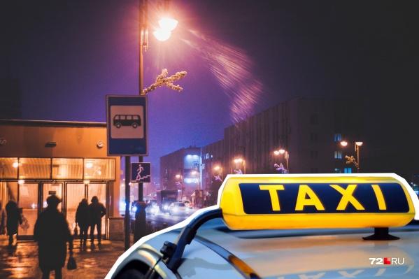 Как выбрать службу заказа такси, чтобы передвигаться по Тюмени с максимальной выгодой для личного бюджета? Разбираемся вместе, сравнивая тарифы и влияющие на них факторы