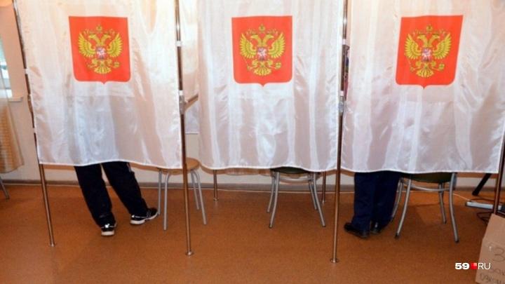 20 муниципалитетов, 500 тысяч избирателей: в Пермском крае проходит единый день голосования