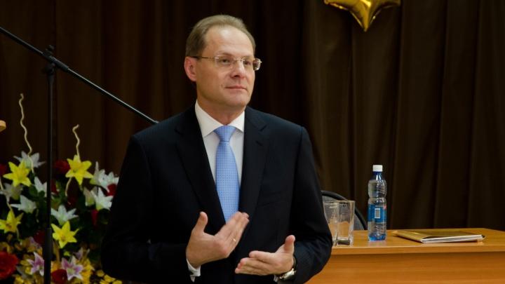 Дело Юрченко: за что судят бывшего губернатора