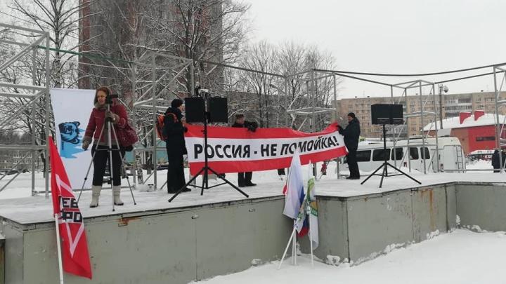 Ярославцы вышли на антимусорный митинг: хроника событий