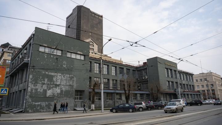 Облезлое здание 90-летней поликлиники в центре города покрасят к юбилею