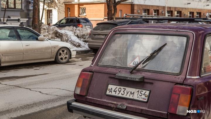 Дмитрий Медведев отменил для водителей один штраф