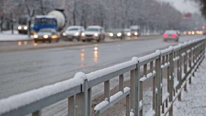 Мокрый снег на проводах: какую погоду ждать в Башкирии