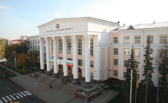 Башкирский вуз попал в топ-30 по изобретательской активности