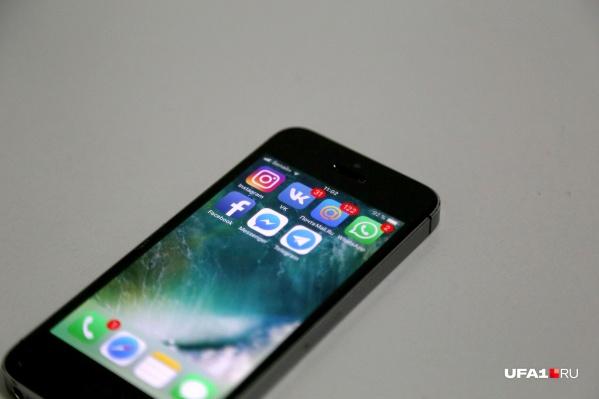 Телефон женщины разрывался от звонков и сообщений