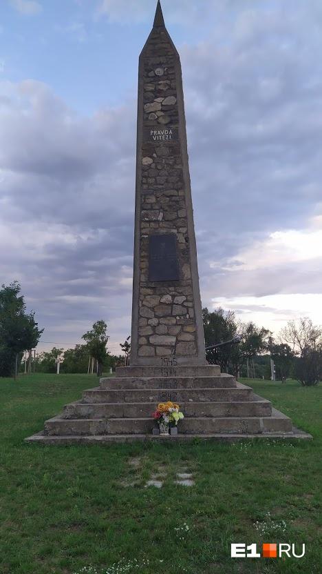 Вот такой мемориал установлен в моравской деревушкеВрбице