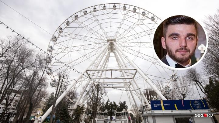 Сын Ивана Саввиди стал соучредителем «Ростовского колеса обозрения»