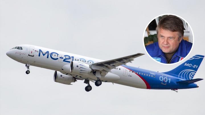 Ростовский летчик представил новый самолет на выставке, на которую приехали Путин и Эрдоган