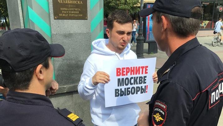 Обыски в двух десятках городов: к координатору штаба Навального в Челябинске пришли силовики