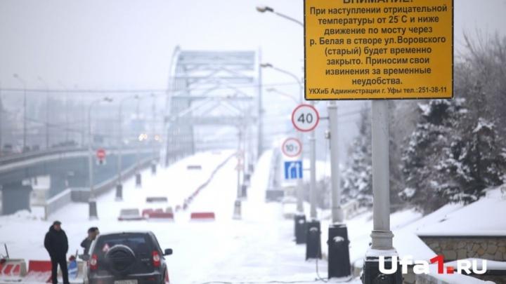 На уфимском мосту изменится схема движения