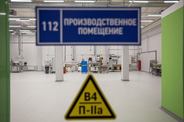 Новосибирский арбитражный суд признал незаконной дополнительный выпуск акций компании «Ангиолайн»