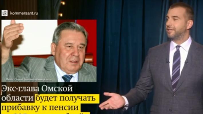 Пенсия Леонида Полежаева стала предметом шуток на Первом канале