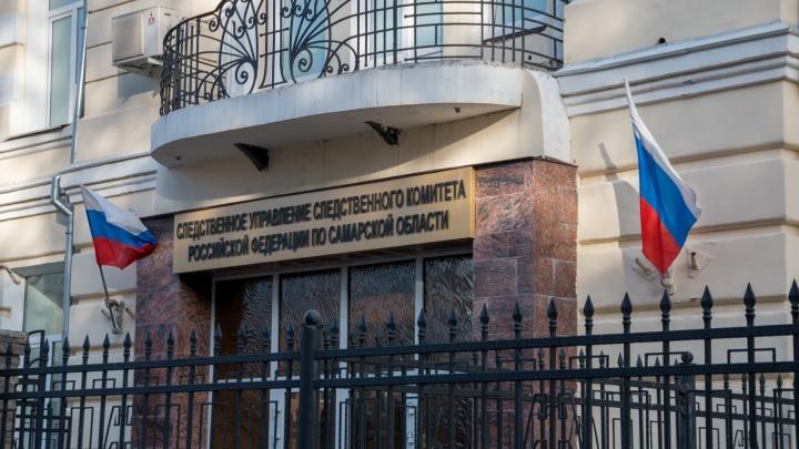 В региональном следкоме уточнили информацию по поводу уголовного дела бывшего судьи Ивана Ежова