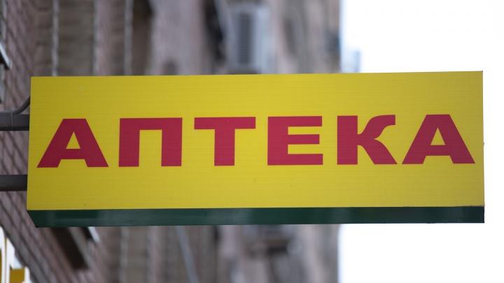 В Ростовской области за торговлю «наркоманскими» препаратами прикрыли две аптеки