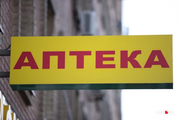 В Ростовской области закрыли еще две «любимые» аптеки наркоманов