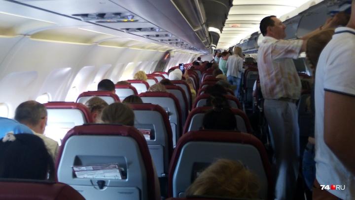 Чартер в Анталью вылетел из Челябинска с задержкой в 16 часов