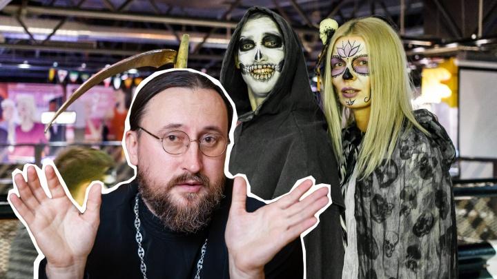 «Как мартышки, перенимаем все с Запада»: волгоградский священник о праздновании Хэллоуина
