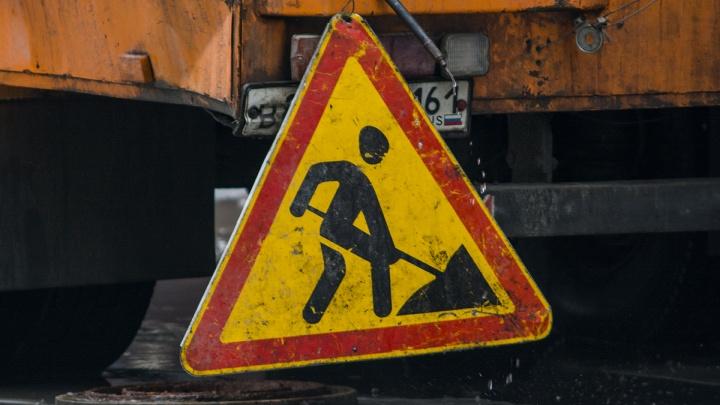 Донской Минтранс требует со стройфирм 5,5 миллиона за не отремонтированные в срок дороги