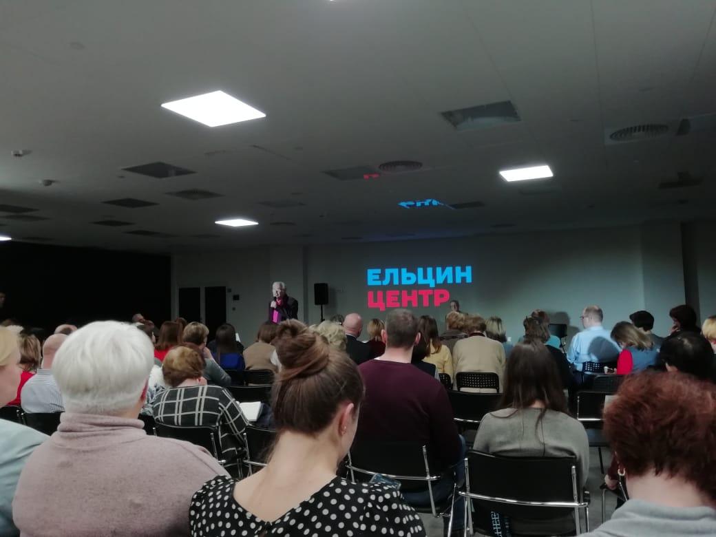 На встречу с Евгением Ямбургом пришли многие учителя школ Екатеринбурга