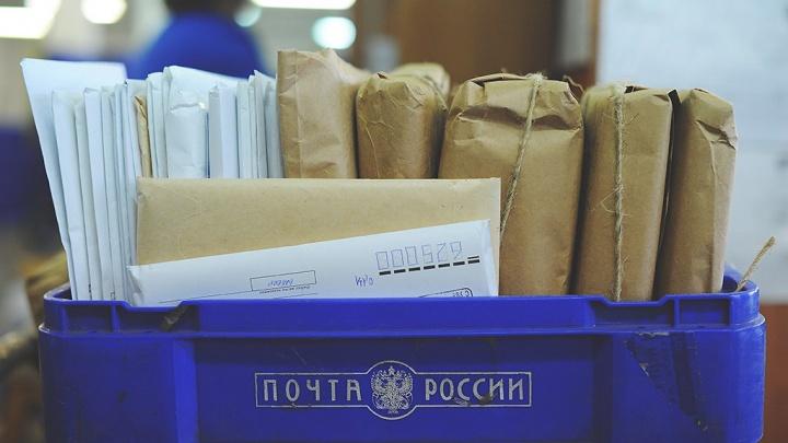 Тюменцы вместе со своими посылками получали чужие. Рассказываем, что делать в такой ситуации