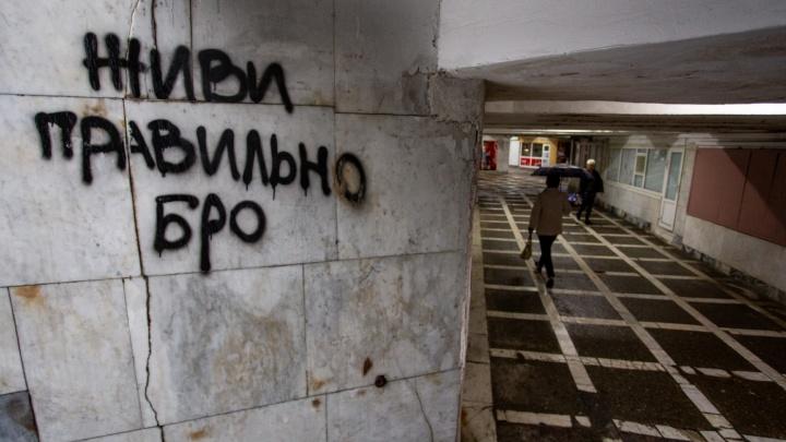 Подземный переход в центре Челябинска проверят на безопасность после гибели пенсионера