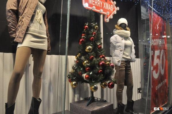 В этом году из Екатеринбурга ушли элитные бренды