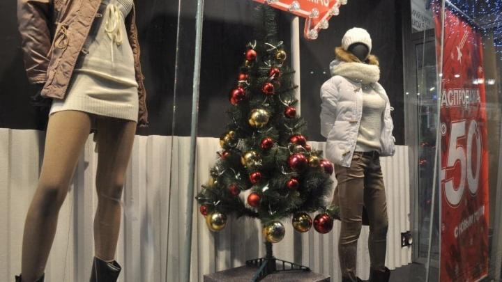 Екатеринбург недосчитался бутиков и ресторанов: десять бизнес-провалов 2018 года