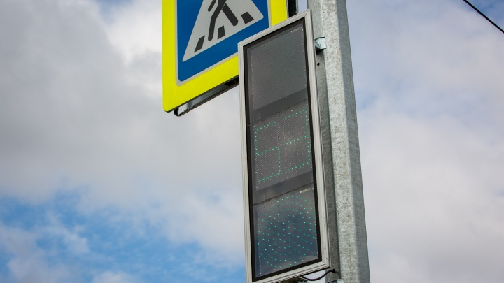 К «Ауре» не подъехать: на Военной погасли светофоры